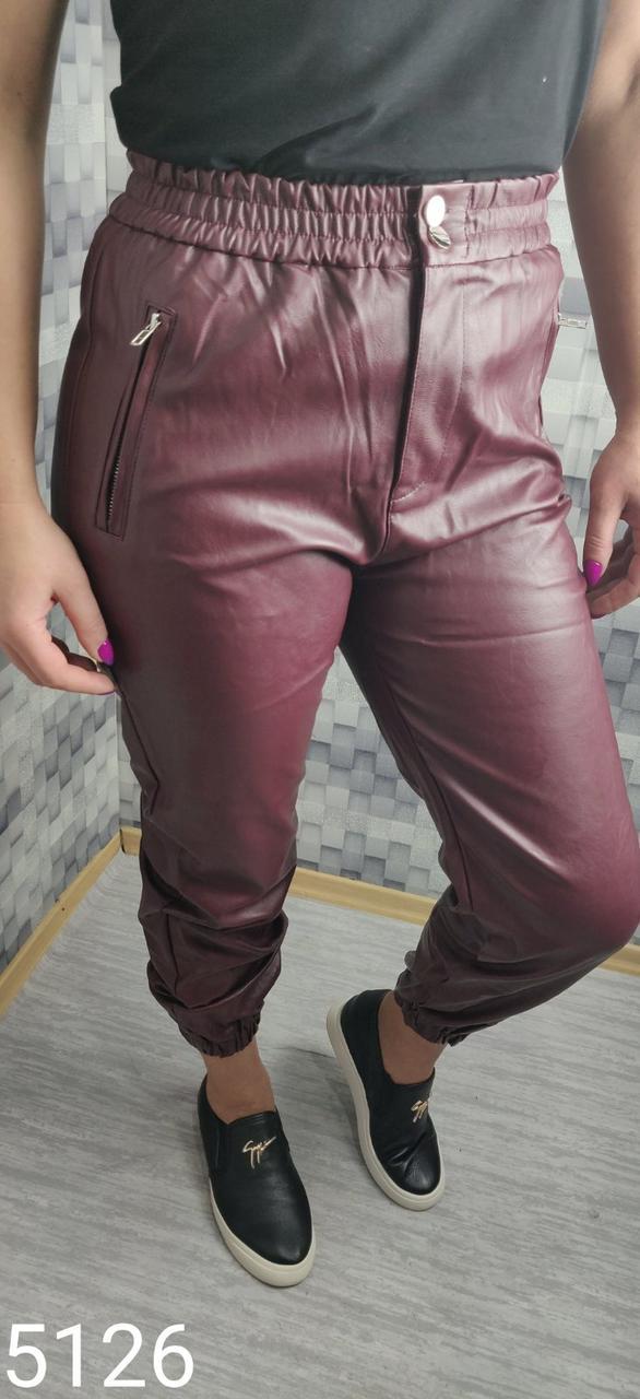 Женские кожаные брюки-джогерры на резинке M-XL (в расцветках)