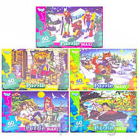 Пазл из 60 крупных деталей Danko Toys Макси Mx60, 330х230мм