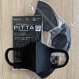 Антибактериальная маска pitta mask (питта) многоразовая угольная в упаковке 3 шт, фото 2