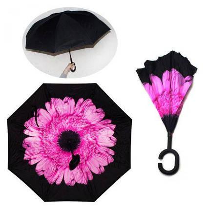 """Зонт наоборот """"Астра"""", розовая 55502/0, фото 2"""