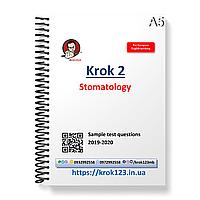Крок 2. Стоматология. ЕГКЭ (Примеры тестовых заданий) 2019-2020. Для иностранцев англоязычных. Формат А5