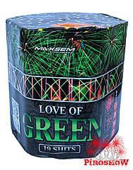 Салют LOVE OF GREEN 19 выстрелов 30 калибр | SB19-03 Maxsem