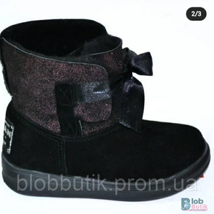 Детские зимние замшевые ботинки Bistfor.