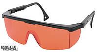 MasterTool  Очки защитные с регулируемыми дужками, красные, Арт.: 82-0605