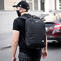 Рюкзак городской мужской Nike Deeptrip