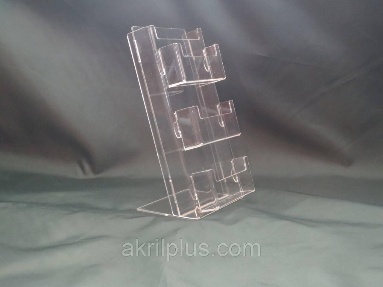 Подставка под буклеты евроформат с 3 визитницами 100*210 мм