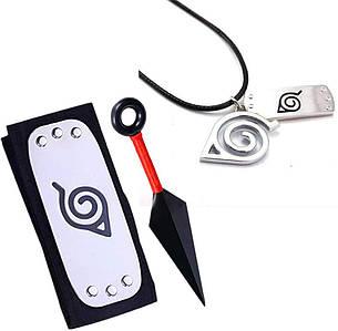 "Набор аксессуаров Наруто: Повязка ""Скрытый Лист "", цепочка-шнурок с кулонами, 3 кинжала кунай - Naruto set2"