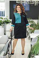 """Красивое модное замшевое двухцветное платье """"барбара"""" Размер: 50, 52, 54, 56, 58 арт. №003.1"""