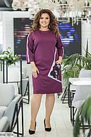 """Красивое модное трикотажное прямое платье """"карла"""" Размер: 50, 52, 54, 56, 58 арт. №002"""