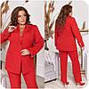 Деловой брючный костюм женский красный в классическом стиле НФ/-6365