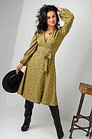 Красивое платье на запах 44-54рр.(3 цвета)