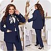 Діловий брючний костюм жіночий темно-синій в класичному стилі НФ/-6365