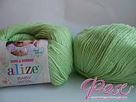 Пряжа детская Alize Baby Wool ( Ализе Беби Вул ) №41