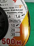 """Капельный полив. Лента эмиттерная. 2000м. Шаг 10см,20, 30см. """"Shadow"""". Чехия, фото 4"""