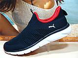 Мужские кроссовки Puma R  синие 43 р., фото 2