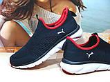 Мужские кроссовки Puma R  синие 43 р., фото 5
