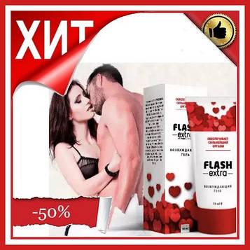 FLASH EXTRA Збудливий гель, Флеш Екстра гель збудник, гель-мастило для потенції, гель для потенції