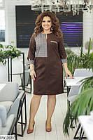 """Красивое модное замшевое двухцветное платье """"барбара"""" клетка Размер: 50, 52, 54, 56, 58 арт. №003"""