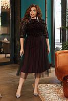 Женское нарядное платье большого размера. Размеры:48/50,52/54,56/58 +Цвета, фото 1