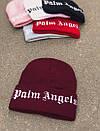 Шапка PalmAngels колір на вибір, фото 3