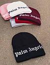 Шапка PalmAngels колір на вибір, фото 4