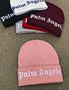 Шапка PalmAngels колір на вибір, фото 6