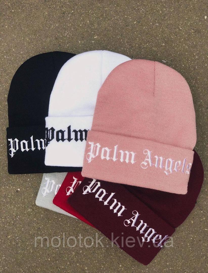 Шапка PalmAngels колір на вибір