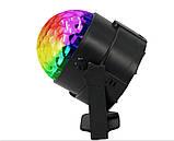 Світлодіодний диско куля з пультом управління, датчиком звуку Led Party Light від мережі 220В (RD-72007), фото 3