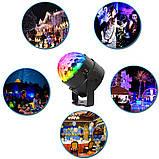 Светодиодный диско шар с пультом управления, датчиком звука Led Party Light  от сети 220В (RD-72007), фото 4