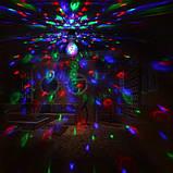 Світлодіодний диско куля з пультом управління, датчиком звуку Led Party Light від мережі 220В (RD-72007), фото 6