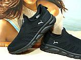 Мужские кроссовки Puma R (реплика)черные 45 р., фото 6