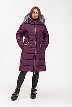 Приталенная зимняя куртка с эко-мехом рр 46-56, фото 3