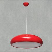 Люстра Levistella 7546561-3 Red, КОД: 1362914