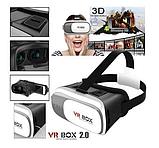 Очки виртуальной реальности с пультом VR Box 2.0 - 3D, фото 3