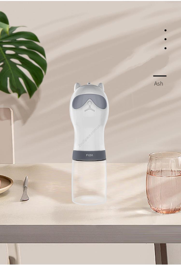 Пляшка для напування тварин FIDA Travel Cup(сіра )