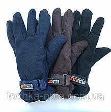 Перчатки кашемир зимние