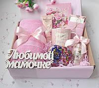 Подарок МАМЕ на 8 марта или День Рождения. Подарочный набор для любимой мамы, свекрови, тёщи.