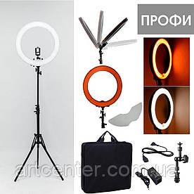 Лампа для визажиста кольцевая, лампа для фотографа (модель ПРОФИ) 55ВТ 48СМ + штатив 200см