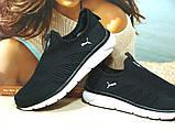 Мужские кроссовки Puma R (реплика) черно-белые 41 р., фото 2