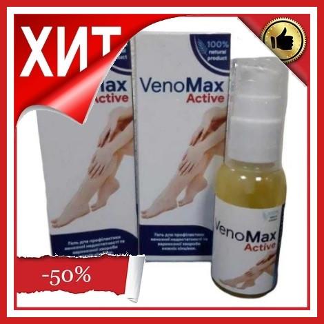 Крем от варикозного расширения вен. Гель от варикоза Venomax Active (Веномакс Актив)