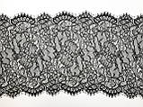 Ажурне французьке мереживо шантильї (з віями) чорного кольору шириною 30 см, довжина купона 2,9 м., фото 5