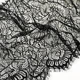 Ажурне французьке мереживо шантильї (з віями) чорного кольору шириною 30 см, довжина купона 2,9 м., фото 2