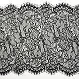 Ажурне французьке мереживо шантильї (з віями) чорного кольору шириною 30 см, довжина купона 2,9 м., фото 4