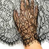 Ажурне французьке мереживо шантильї (з віями) чорного кольору шириною 30 см, довжина купона 2,9 м., фото 3