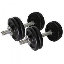 Гантели металлические разборные 2 по 10 кг для тренировок, штанги и диски наборные металл