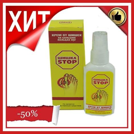 Шишка СТОП - Крем від шишок на великих пальцях ніг. Шишки на ногах. Кісточки на ногах