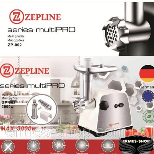Электрическая мясорубка ZP-002