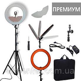 Лампа кольцевая для визажиста (ПРЕМИУМ), комплект LED Pro Beauty Light 55ВТ 48СМ + усиленный штатив 260см