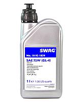Масло трансмиссионное Swag 75W GL-4 1л 10921829