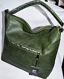 Женская оранжевая сумка на плечо со вставкой из лазерной кожи 35*34 см, фото 3